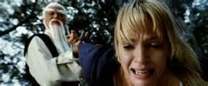 Kill Bill (2004)
